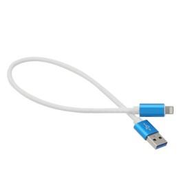 Cable para iRepair